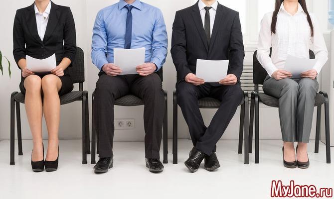 Как понравиться работодателю: правила поведения на собеседовании