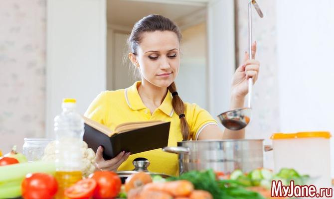 Как полюбить готовить?