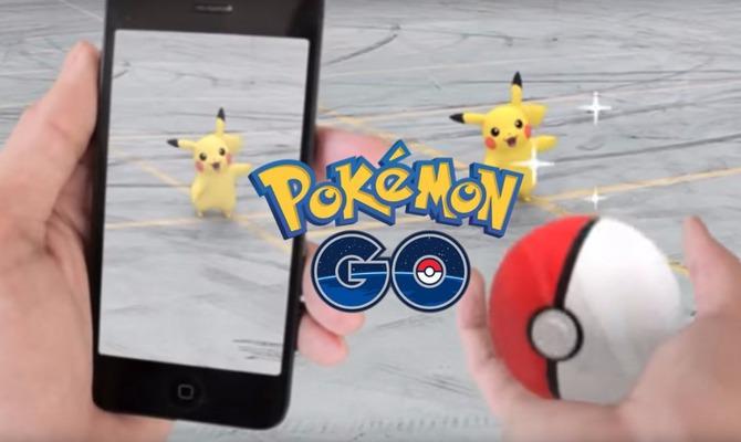 Pokemon Go: как упростить поиск покемонов?