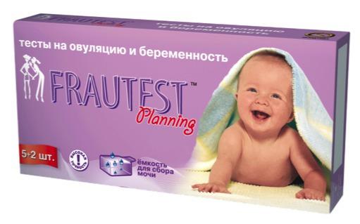 Но этим, к сожалению, могут похвастаться далеко не все будущие мамы. Как  рассчитать овуляцию при нерегулярном цикле  В домашних условиях, без  врачебного ... 1b7a33e9e35