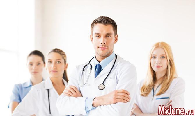 Гиппократ и... современная медицина