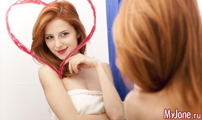 Как перевоспитать в себе эгоиста?