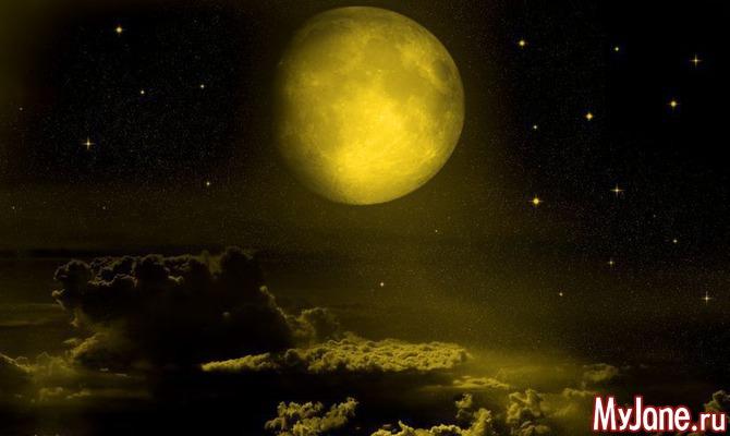 Астрологический прогноз на неделю с 27.06 по 03.07