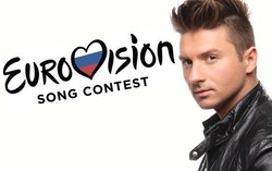 Сергей Лазарев и его песня для «Евровидения»