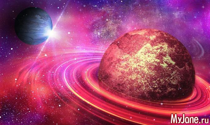 Астрологический прогноз на неделю с 14.03 по 20.03