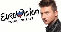 Украина откажется от участия в «Евровидении», если победит Лазарев