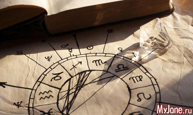 Астрологический прогноз на неделю с 16.05 по 22.05