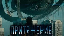 Новый фильм Федора Бондарчука выходит в Китае