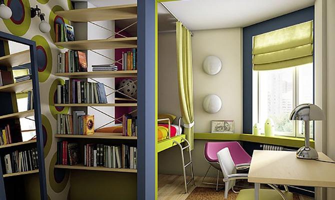 Как разделить комнату на зоны