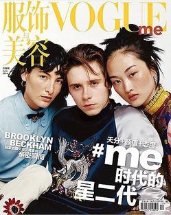 Бруклин Бекхэм снялся для китайского Vogue