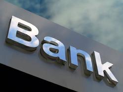 Два московских банка потеряли лицензию