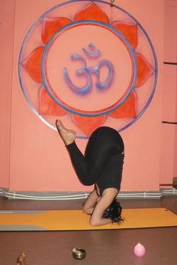 Атмосфера йоги