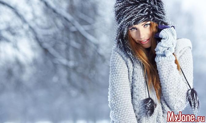 Как ухаживать за волосами зимой (домашние рецепты)