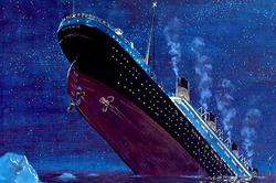 Титаник отношений