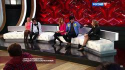 Участники «Дом-2» подтвердили развод Ольги Бузовой