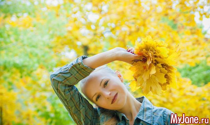Середина осени… октябрь