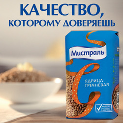 "Конкурс рецептов ""Качество, которому доверяешь"" на Поваренок.ру"