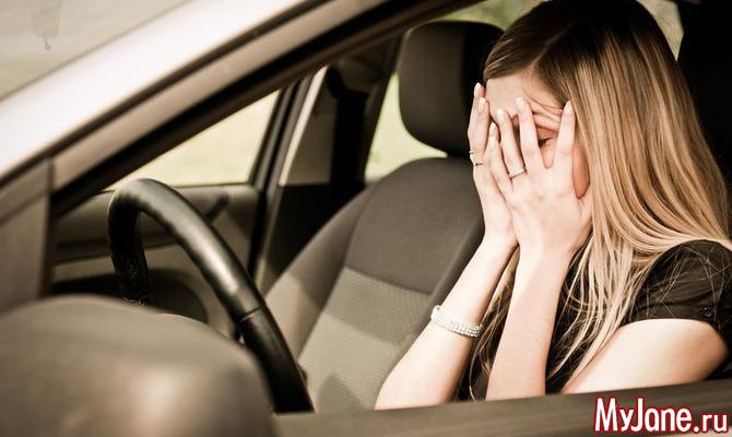 Что делать, если укачивает в машине?