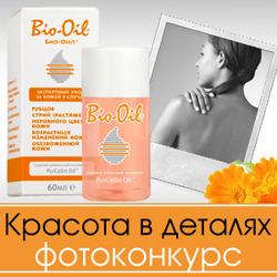Фотоконкурс «Красота в деталях» на Diets.ru