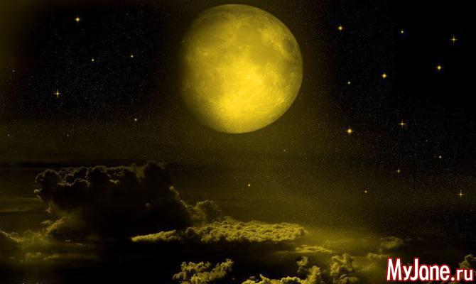 Астрологический прогноз на неделю с 17.10 по 23.10