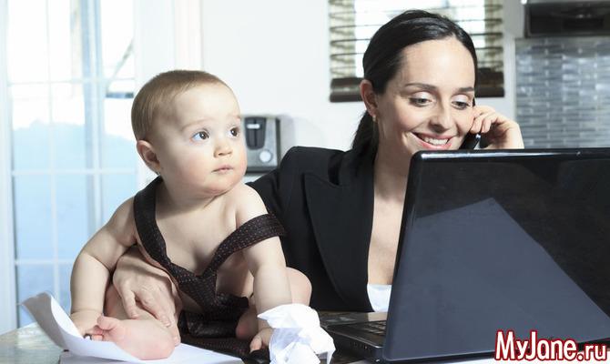 Как совместить работу на дому с уходом за ребенком?