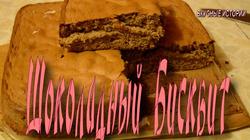 Бисквит для торта | как приготовить бисквит