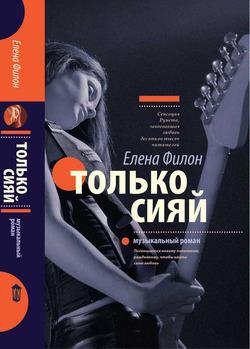 Cенсация Рунета, завоевавшая любовь десятков тысяч читателей!