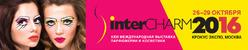 InterCHARM 2016: территория мировой красоты!