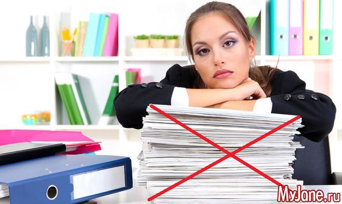 Прожить день без … бумаги: зачем и как это сделать?