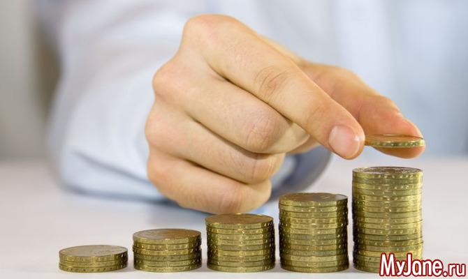 «Незаметные» траты, ударяющие по бюджету