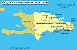 Первые 10 причин поехать в Доминианскую Республику.