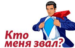 Антонио Бандерас и Наталья Водянова представили первый благотворительный стикерпак для мессенджера Viber в рамках кампании «Делай как я!» на благотворительном аукционе в Москве