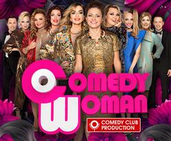 Продюсеры распускают Comedy Woman