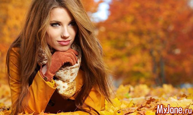 Модные покраски осень-зима 2016