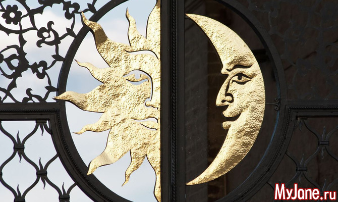 Любовный гороскоп на неделю с 10.04 по 16.04