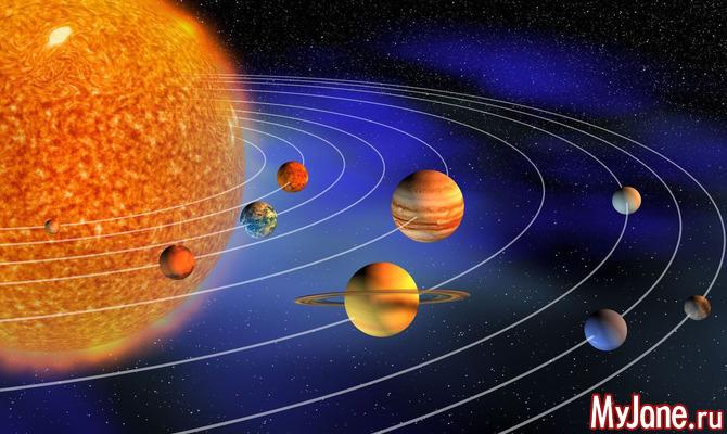 Астрологический прогноз на неделю с17.04 по 23.04
