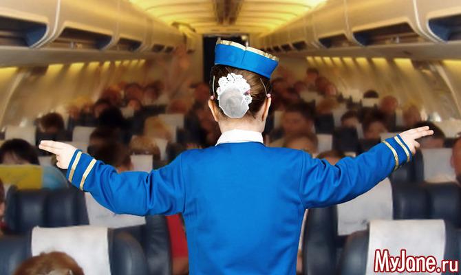 Чего нельзя делать в самолете