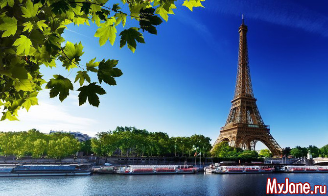 Путешествие в Париж. Часть первая