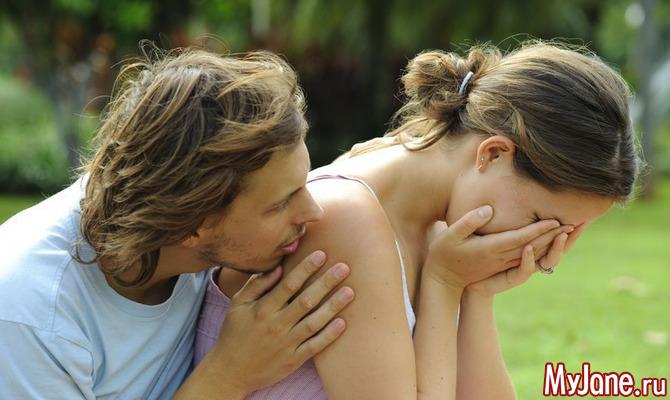 Дамские слезы или Как успокоить плачущую женщину?