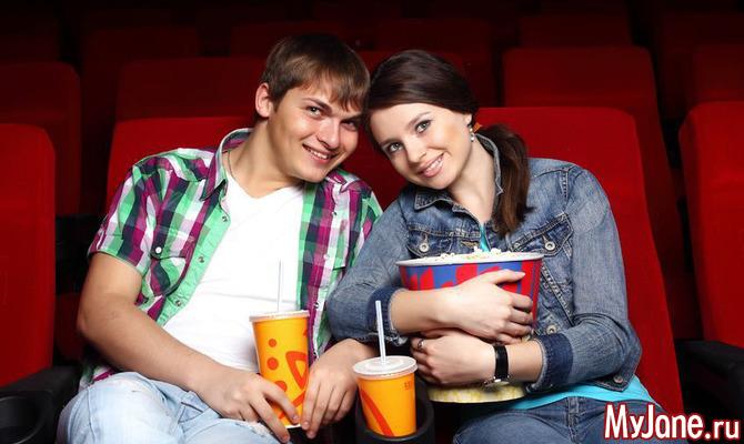 Подборка фильмов для романтичного настроения
