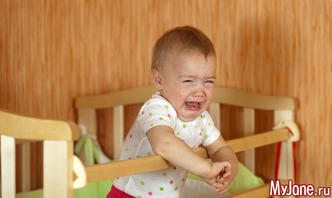 Малыш плачет: что делать?