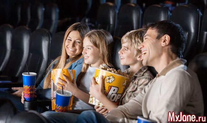 Подборка отличных семейных фильмов, в которых главные герои - подростки.