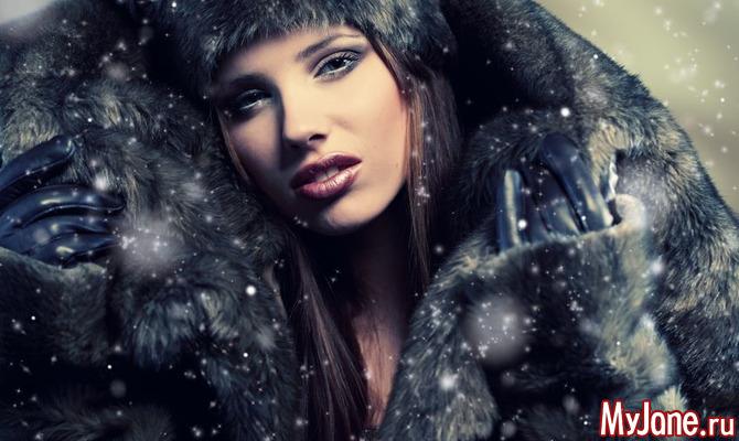 Как не замерзнуть зимой без шубы?