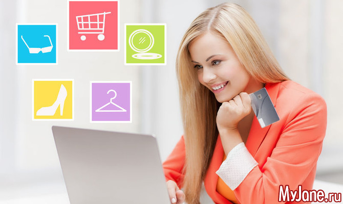 Покупки по Интернету: за и против