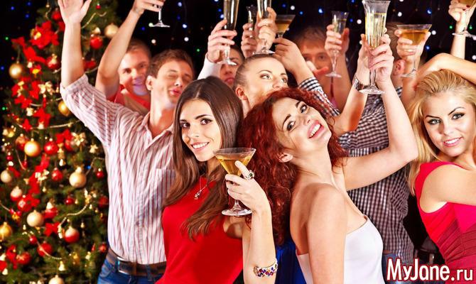 Идеи тематических вечеринок на Новый год