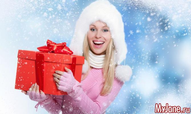 «Деда Мороза вызывали?»