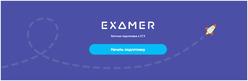 Пресс-релиз Examer.ru