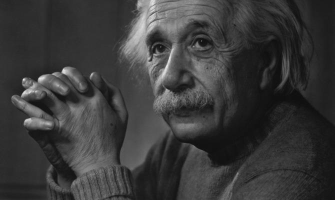 В чем загадка Эйнштейна?