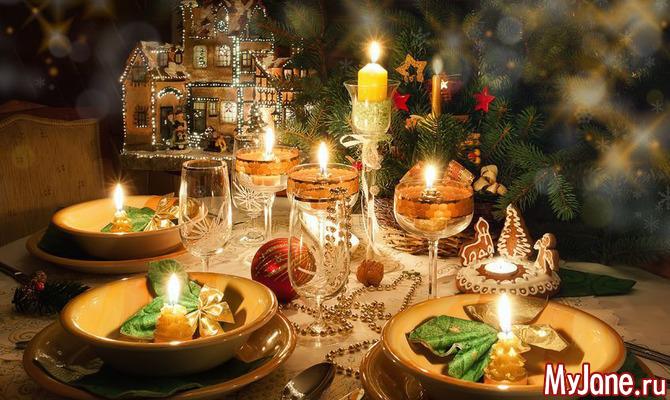 Домашние блюда на Рождество