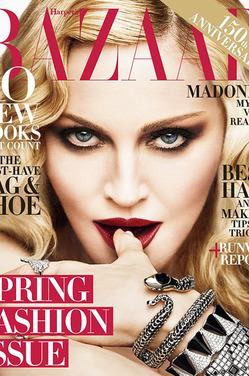 Мадонна назвала победу Трампа «ужастиком» и рассказала о молодых любовниках